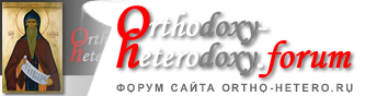 ortho-hetero forum